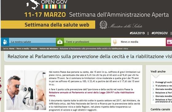 sito-ministero_salute-11_marzo_2019-screensh.jpg